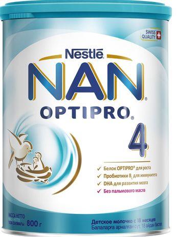 NAN 4 OPTIPRO 800 г. Сухая молочная смесь Nestle с 18 м. (НАН Оптипро)