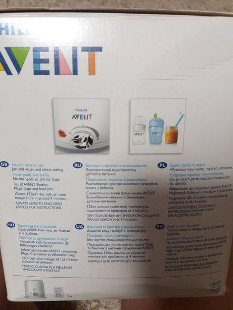 Электрический подогреватель для бутылочек Avent