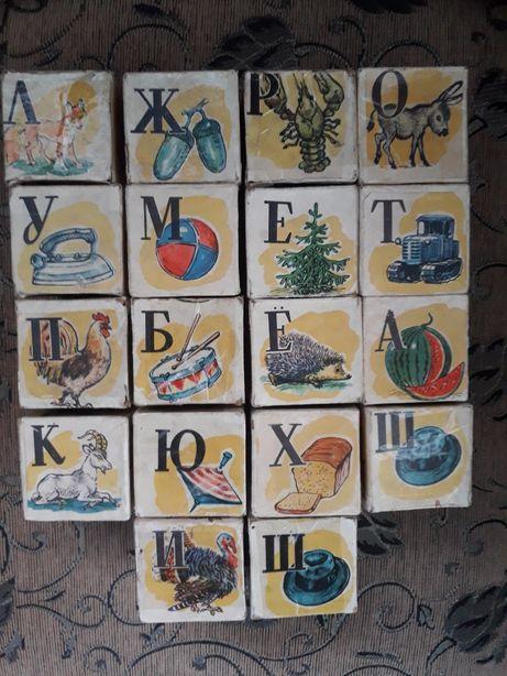 Продам картонные кубики с азбукой.СССР 73-75 год.