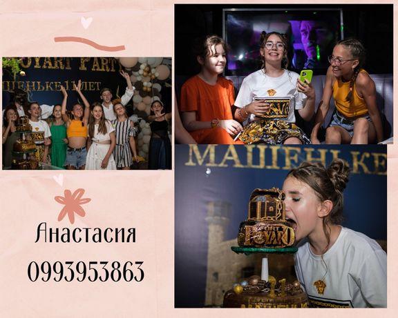 Фотограф Одесса от 400 грн. (Свадебный, семейный, корпоративный..)