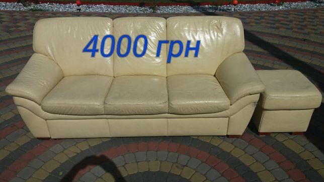 Продам шкіряні дивани