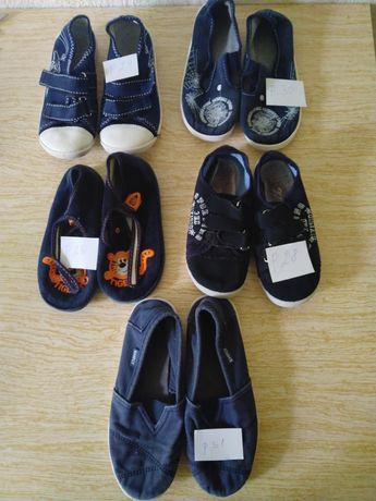 Обувь на мальчика Zetpol по 50 грн