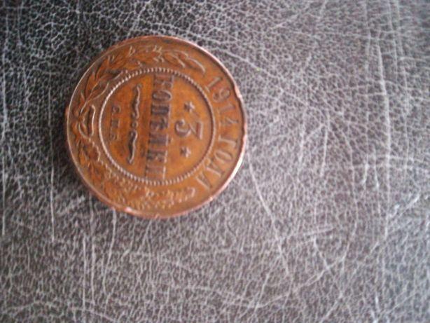 Stara moneta