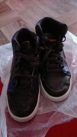 Buty chłopięce młodzieżowe męskie Nike roz. 40