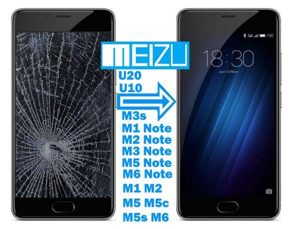 Дисплей MEIZU M1 Note M2 note M2 mini M3 Note M3s M5 M5c M5s u10 u20