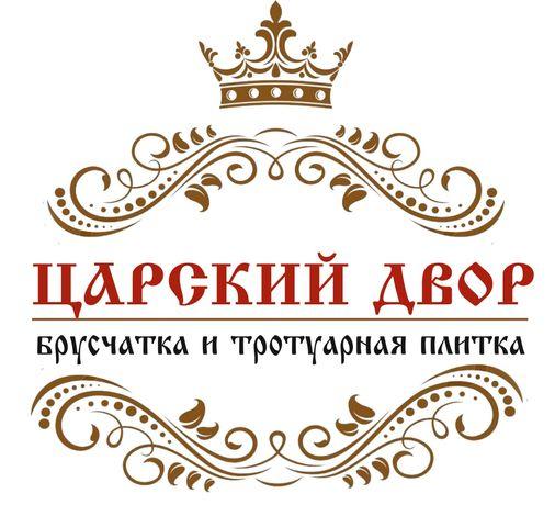 Производство сертифицированной  тротуарной плитки Фэм.Высокое качество