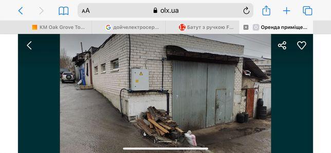 Сдаю складське приміщення 1700 м.кВ.Київська область