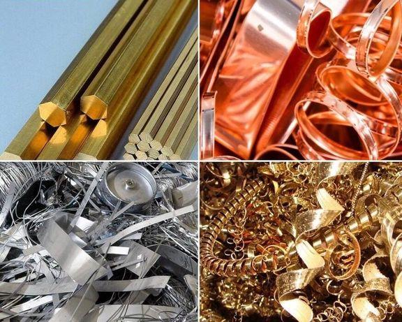 Металлолом металл лом Медь алюминий нержавейка бронза латунь свинец