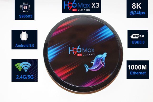 TV приставка H96 max X3 4/32 гб Android Smart Tv Box