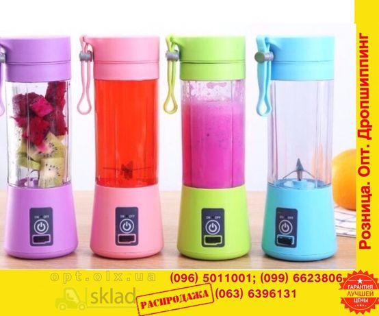 Блендер миниШейкер USB Smart Juice Cup Fruits дляКоктейлей иСмузи