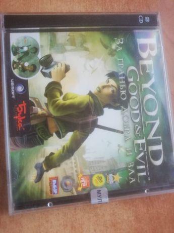 Компьютерная игра Beyond good and evil  Лицензия