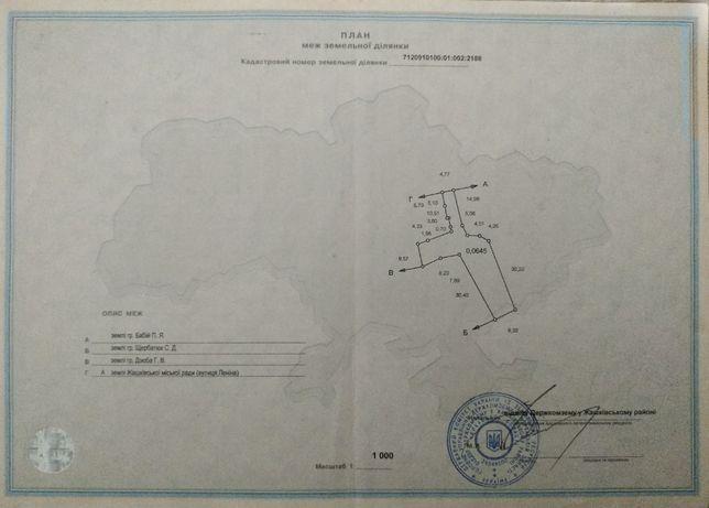Продається ділянка 8 сотих в центрі м. Жашків, вул. Соборна, 72