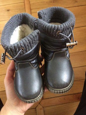 дитячі зимові чобітки 21 розмір