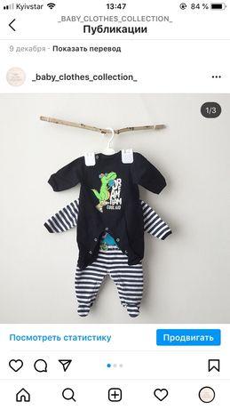 Детские вещи для новорожденого