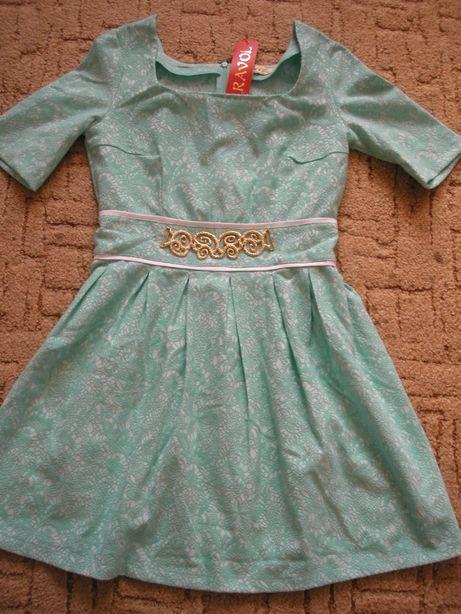 срочно новое платье 42-44р