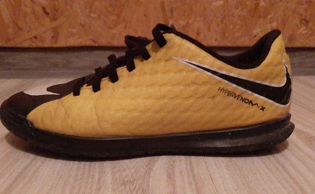 Buty chłopięce Nike Hypervenomx Phade