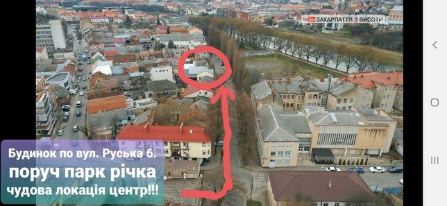 Будинок/дворівнева квартира центр вул.Руська 6