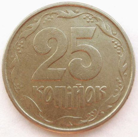 25 копеек 1992 (разновидность 2БАк)