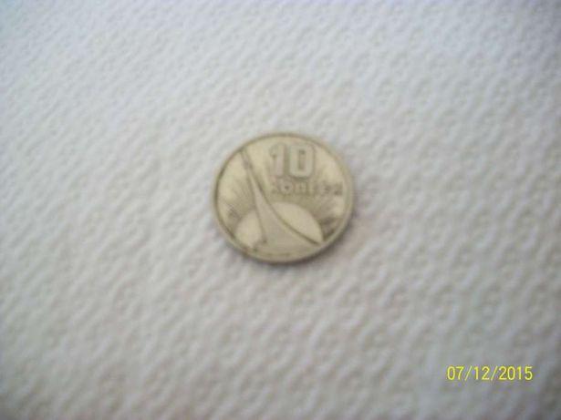 монета 10 копеек 1917-1967 год