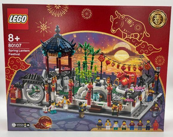 LEGO 80107 Chińskie Święto Latarni 2021 - nowy rok - UNIKAT