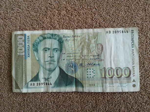 Старые купюры 1000 хиляда лева (Болгария) и 500 карбованцев (Украина)