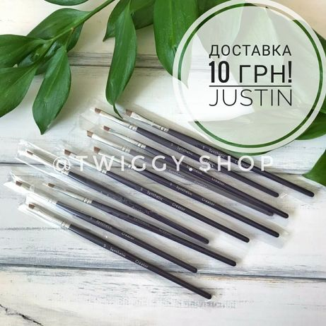 ОПТ/розница Кисть для бровей скошенная Synthetic Creator 5 синяя ручка