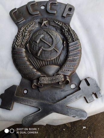 Герб СССР тепловозний