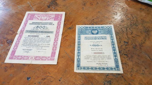 Bony kolekcja vintage retro obligacje państwowe 1946 krk wawa