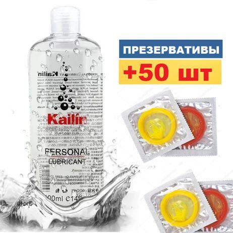 Презервативы классические 50 шт + Лубрикант. (Презервативи) до 2025