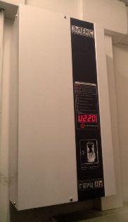 Установка стабилизатора напряжения 220В - 380В