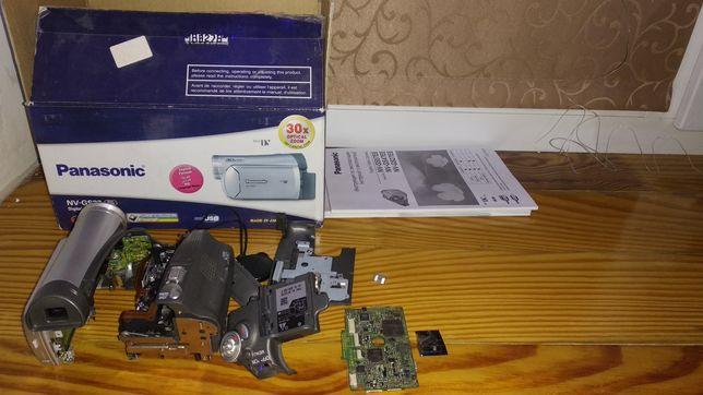 Видеокамера Panasonic NV-GS 27