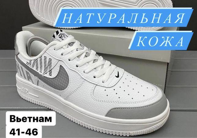 РАСПРОДАЖА! Мужские кроссовки Nike Air Force (кеды)! Топ качества!