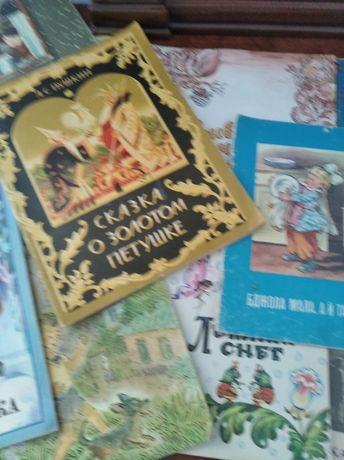 Дитячі книжки часів ссср