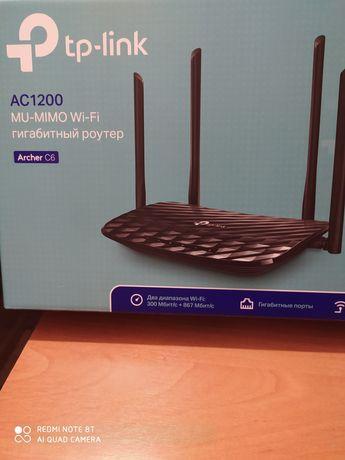 Продам маршрутизатор ( wi/fi роутер)