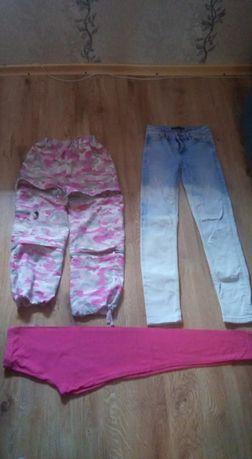 Spodnie 152 dziewczęce