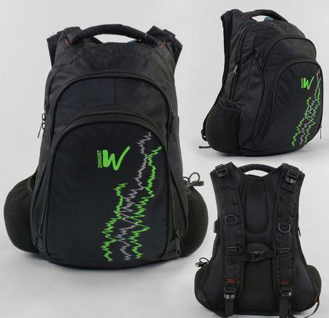 Рюкзак школьный с USB кабелем