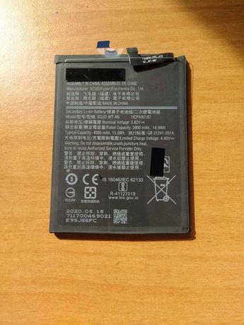 Bateria Samsung Galaxy A21 / A20s / A10s 4000mah