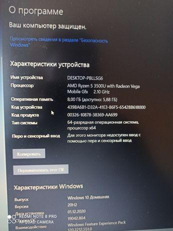 Продам ноутбук Lenovo S145-15API Grey
