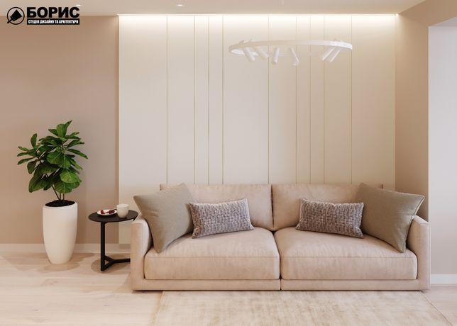 •Скидка -20% на Дизайн интерьера квартир, домов, магазина, салона крас