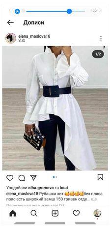 Сорочка -туніка жіноча