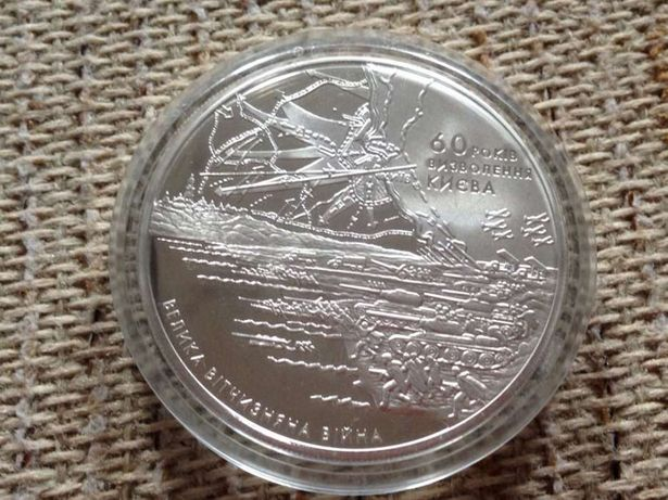 Серебряная монета Украины