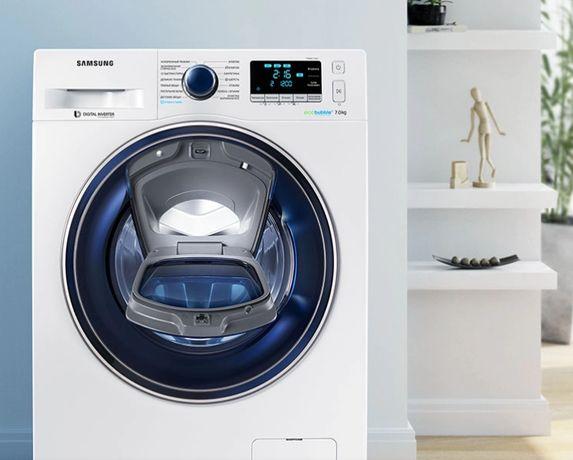 Ремонт стиральных машин не дорого .