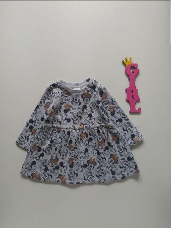 Тёплое платье для малышки