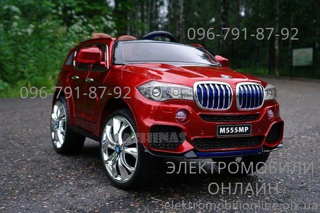 Детский электромобиль BMW X5 (M 2762 EBLR) дитячий електромобіль