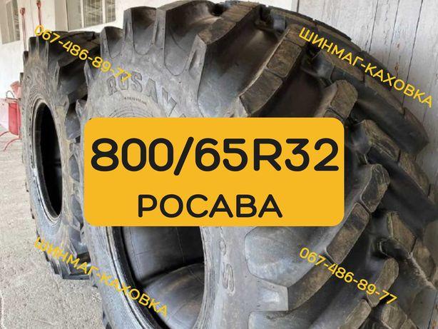 Шини резина 800/65R32 (30.5-32) 18.4-24 комбайни Джон Дир Дон-1500