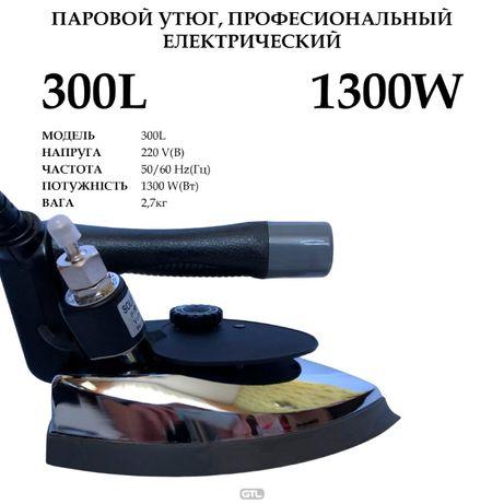 Утюг паровой Q Power 300L