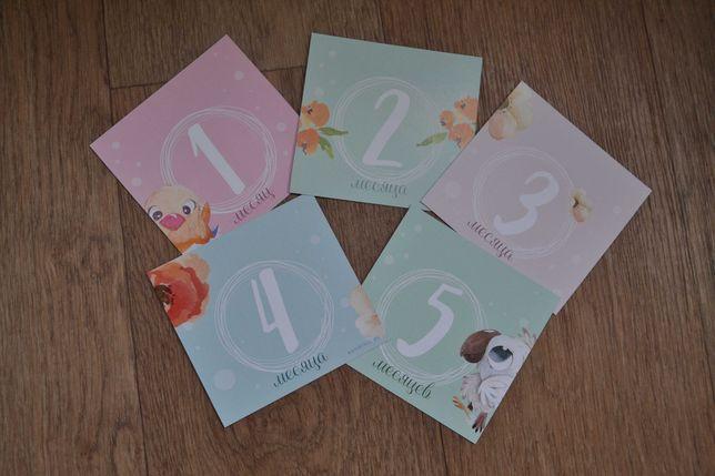 Карточки / наклейки для фотосессии новорожденных на каждый месяц