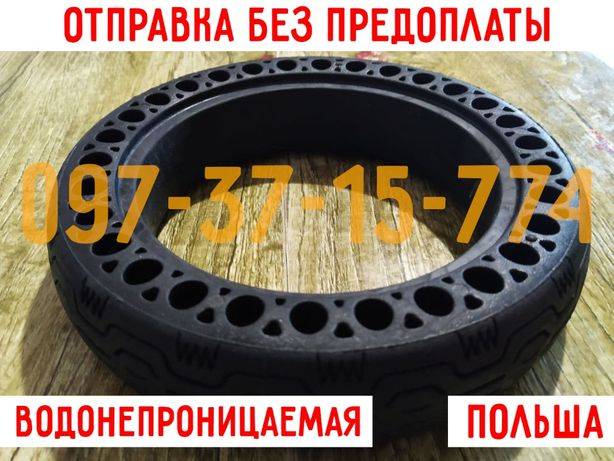 Черная B3 бескамерная покрышка (шина) для электро-самоката XIAOMI 8.5