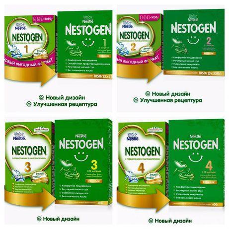 Продам молочную смесь Nestogen 1, 2, 3, 4.