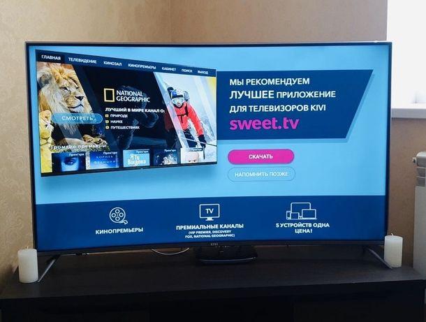 Продам телевизор KIVI 55uc30g. Есть срочность !